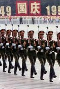1999年国庆大阅兵