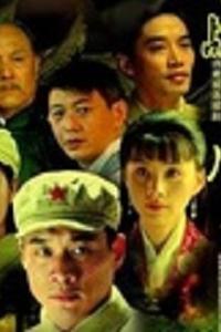 暗战双凤楼海报