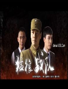 猛狼战队粤语版