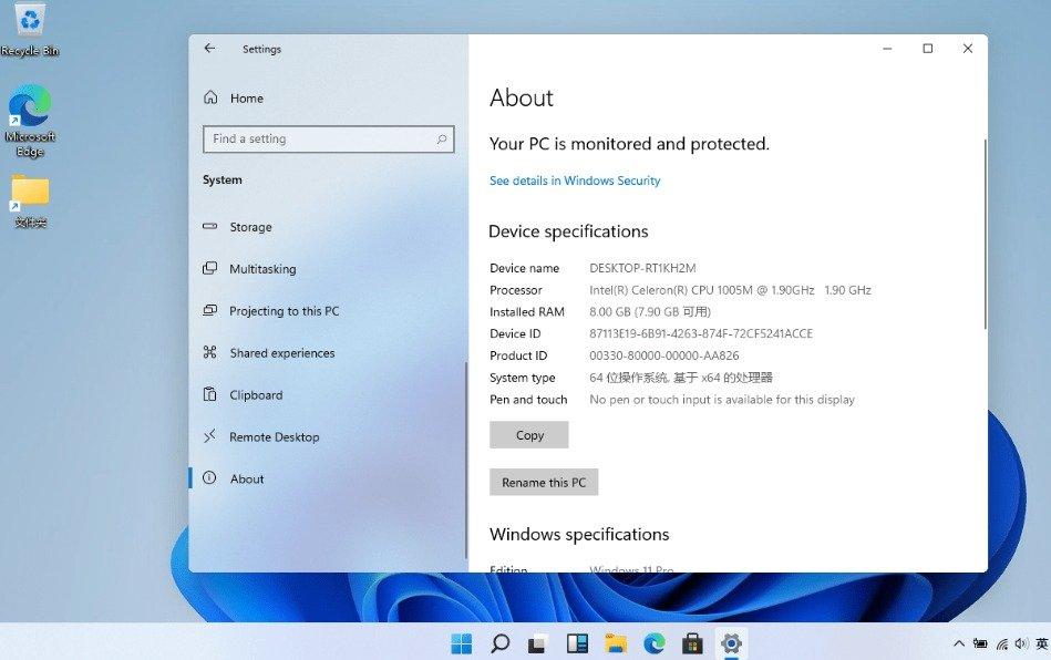 [Windows] Win11安装免TPM2.0补丁 来自吾爱破解