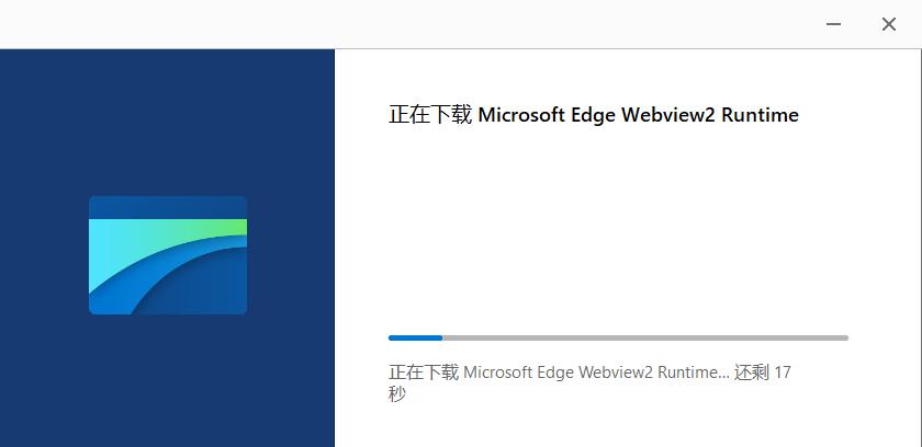 软件推荐[Windows]某度网盘转阿里云盘复活版来咯~