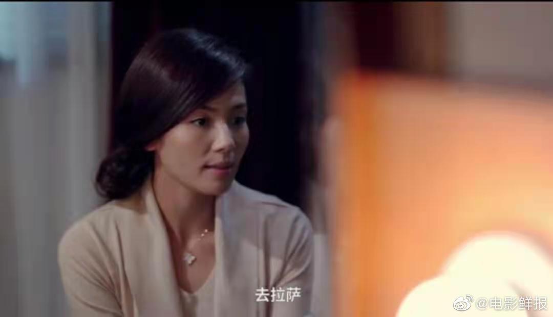 影视资讯#刘涛tamia首部大银幕力作,空中之城...