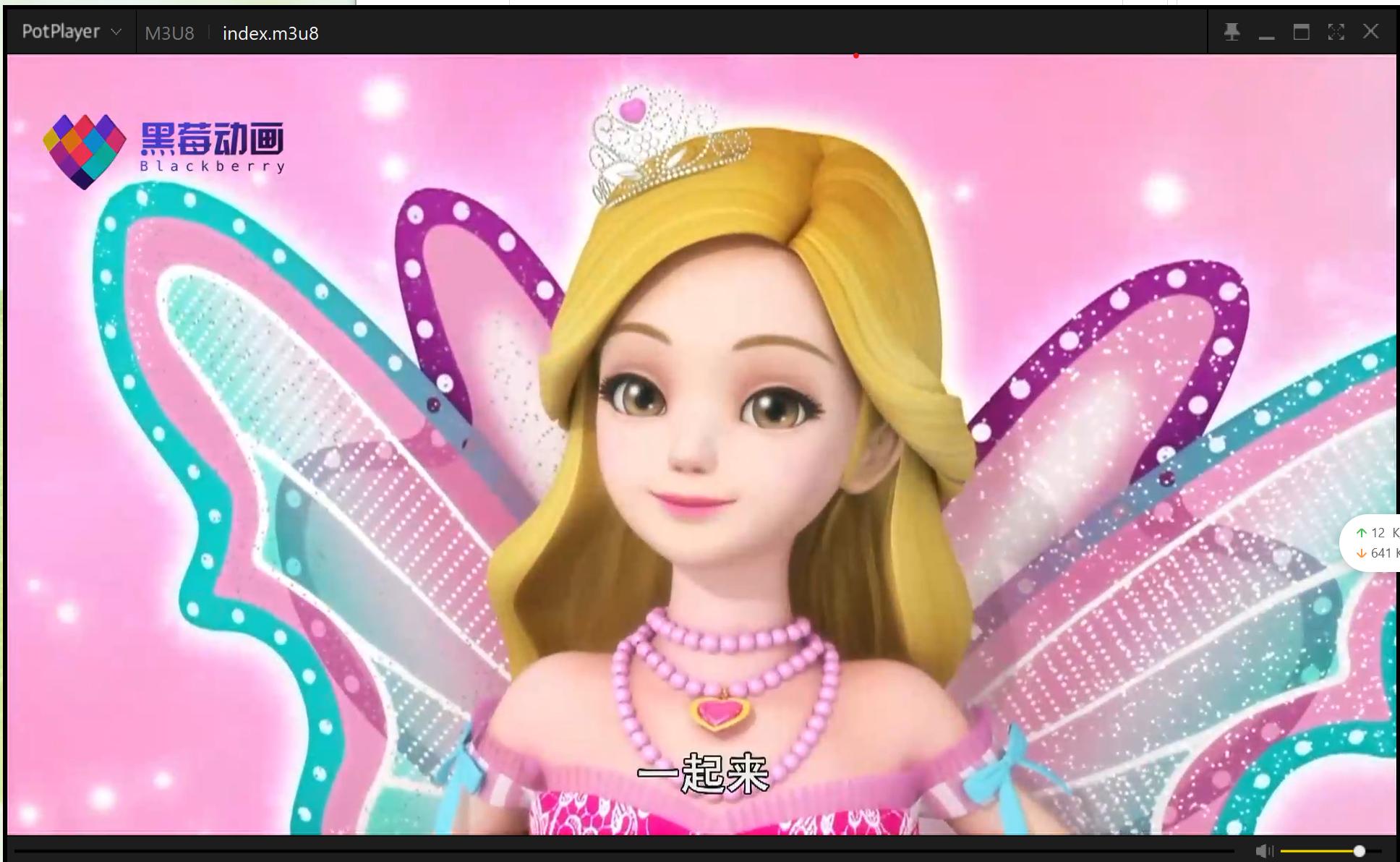 广西PLTV移动CDN版cdnrrs.gx