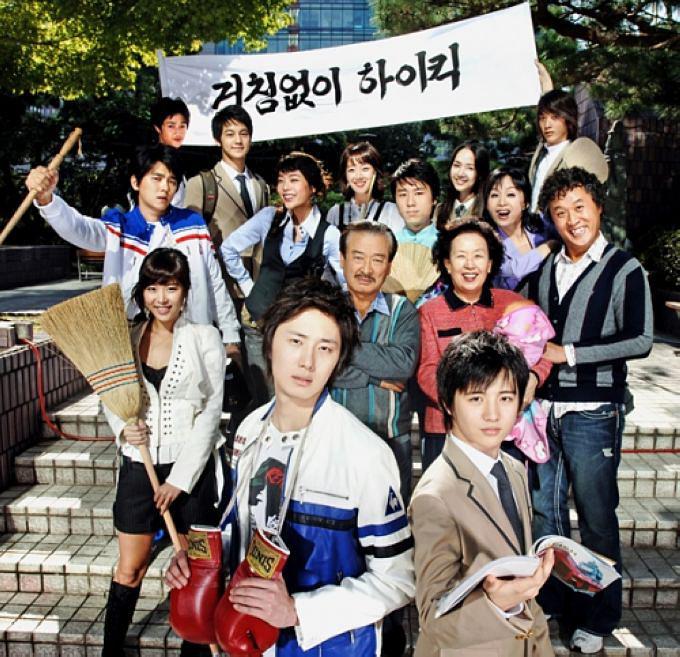 搞笑一家人韩国版