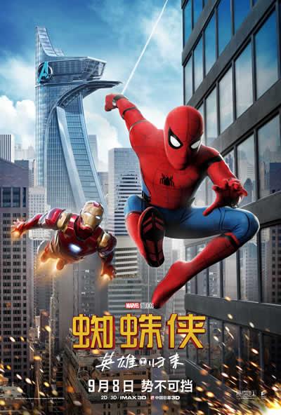 蜘蛛侠:强势回归