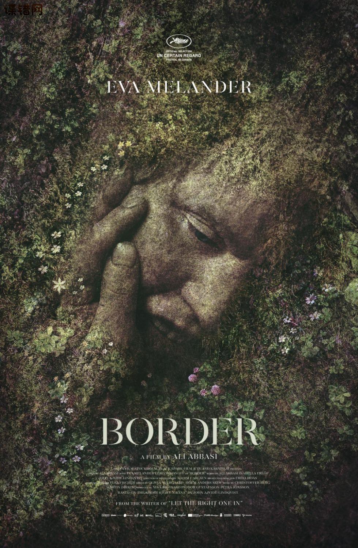 边境奇谭/边境奇闻