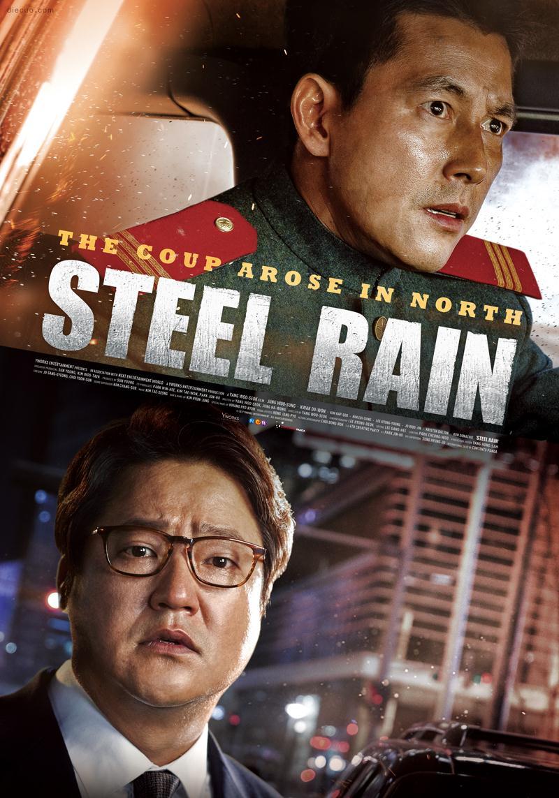 钢铁雨/Steel Rain