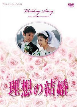 水晶之恋1997