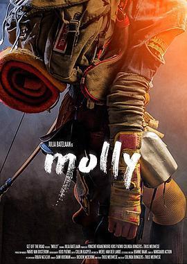 莫莉2017