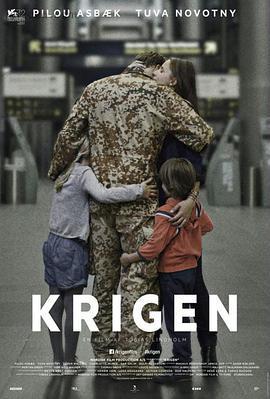 战争2015