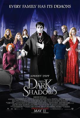 黑暗阴影2012