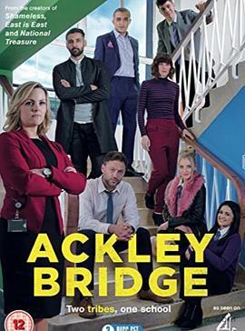 阿克利桥第一季