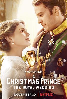 圣诞王子之王室婚礼友
