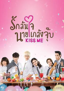 一吻定情泰国版