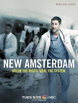 医院革命第一季海报下载