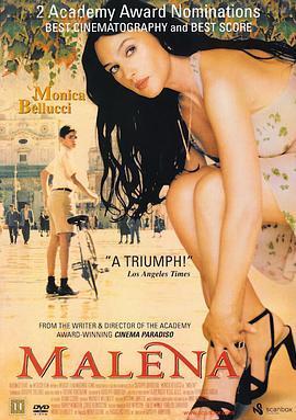 西西里的美丽传说2000