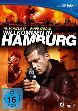 犯罪现场:欢迎光临汉堡