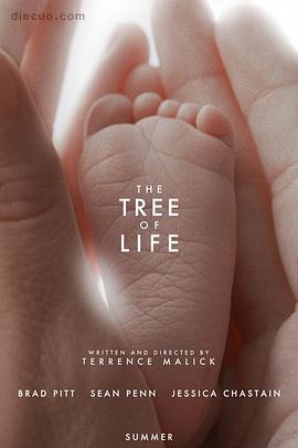 生命树/永生树