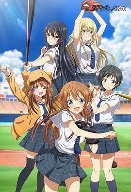 八月的棒球甜心海报下载