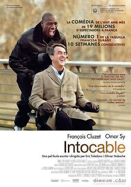 触不可及法语版