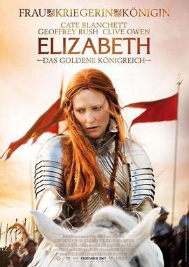伊丽莎白2黄金时代