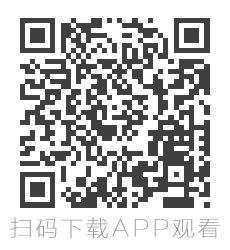 手机扫码下载APP观看爱情意外小把戏国语版