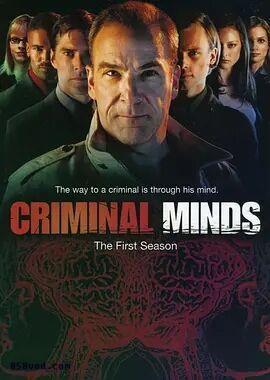 犯罪心理第一季