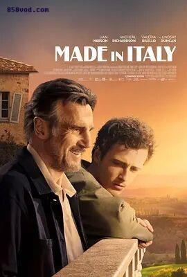 意大利制造2020