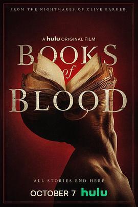 血书2020