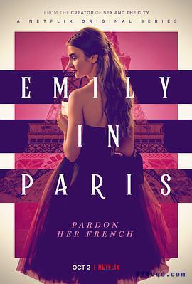 艾米丽在巴黎第一季