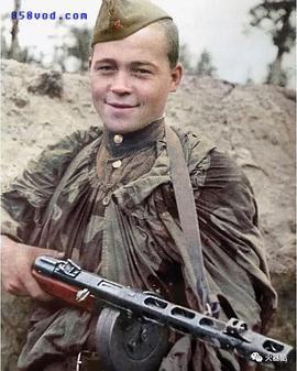 西伯利亚321步兵师