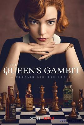 女王的棋局第一季