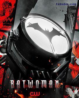 蝙蝠女侠第二季