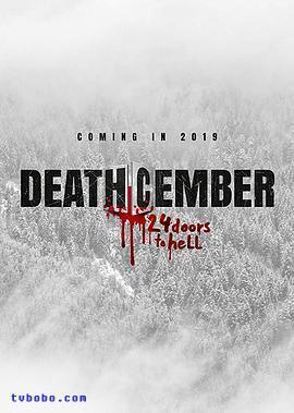 死二月/Deathcember