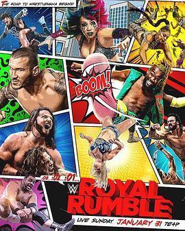 WWE:皇家大战2021