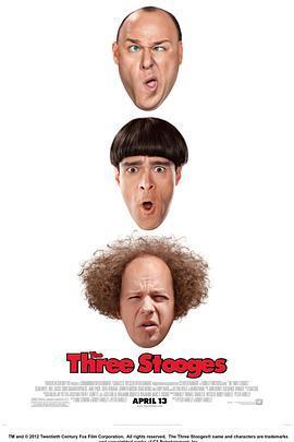三个臭皮匠2012