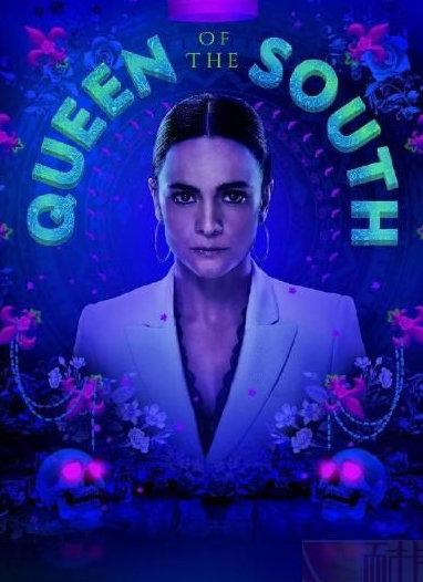 南方女王第五季