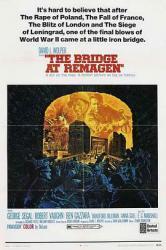 雷玛根大桥