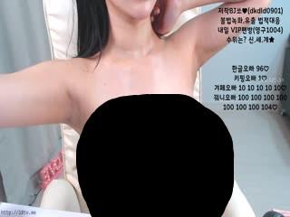 韓國美女視頻第七期