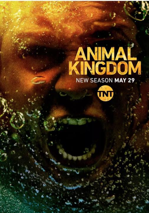 野兽家族第三季