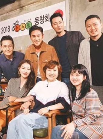 再次二十岁韩剧