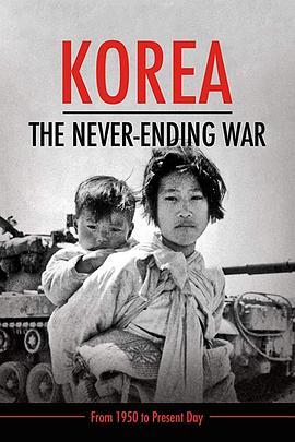 韩战:不曾结束的战争