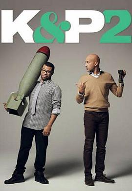 基和皮尔第二季