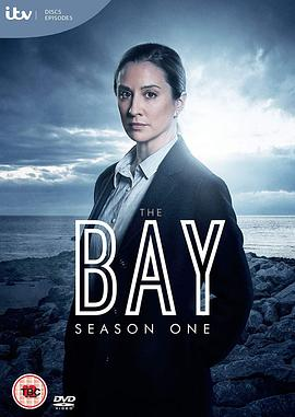 海湾之谜第一季
