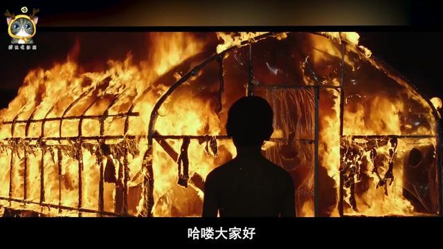 说电影《燃烧》