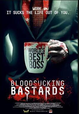 我的吸血鬼老板