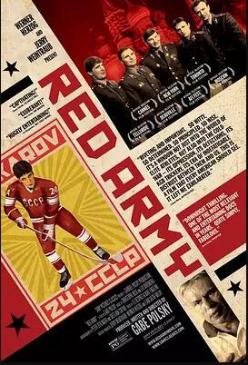红军冰球队