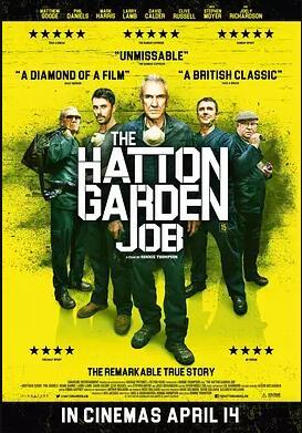 哈顿花园工作