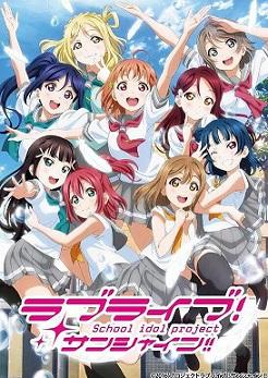 Love Live! Sunshine!!第二季