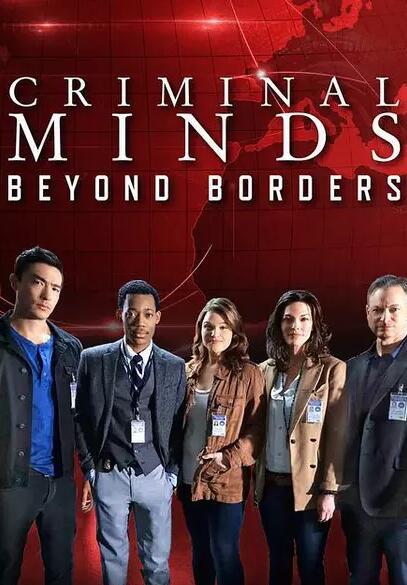 犯罪心理:国境之外 第二季
